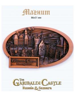 Магнит Замок Гарибальди