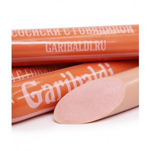 Сосиски с говядиной Garibaldi.RU