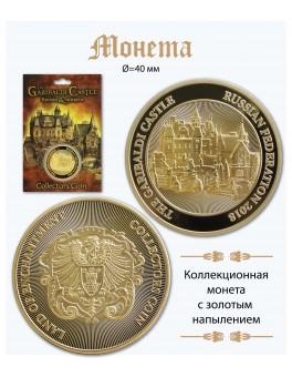 "Коллекционная монета ""THE GARIBALDI CASTLE"""